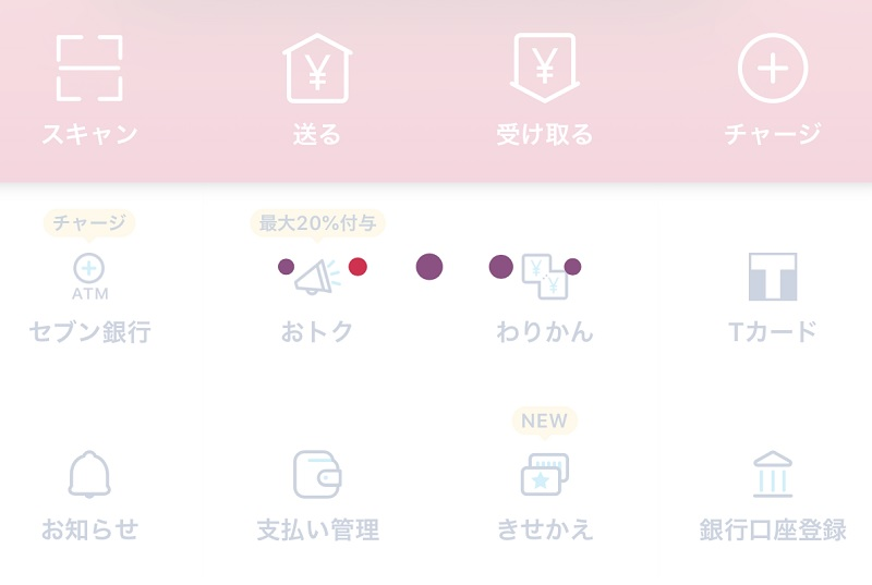 f:id:pisukechin:20190809212705j:plain