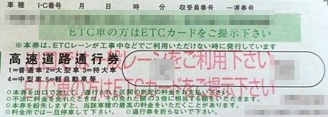 f:id:pisukechin:20190814094418j:plain