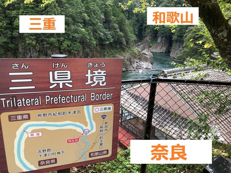 f:id:pisukechin:20190814150006j:plain