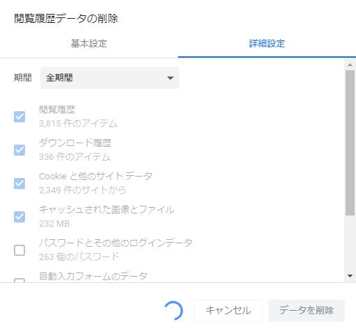 f:id:pisukechin:20190820214239p:plain