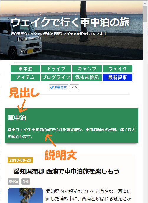 f:id:pisukechin:20190821211944p:plain