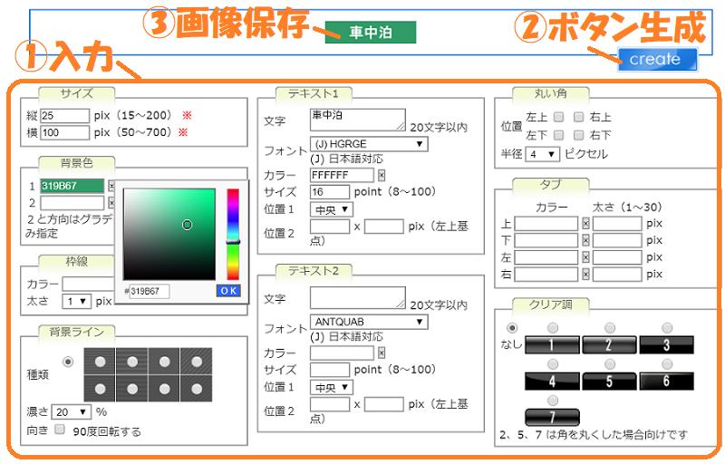f:id:pisukechin:20190821212924p:plain
