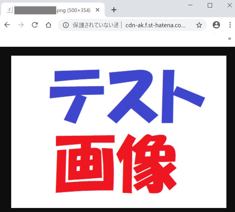 f:id:pisukechin:20190826214926p:plain