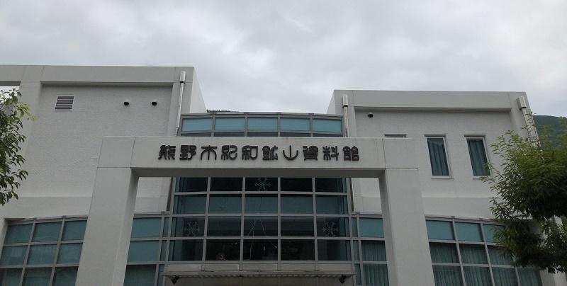 f:id:pisukechin:20190907133010j:plain