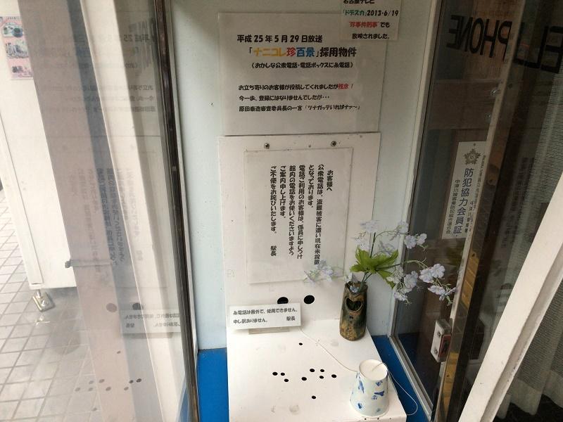 f:id:pisukechin:20190922120910j:plain