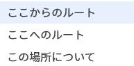 f:id:pisukechin:20191025210433j:plain