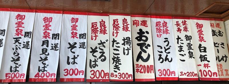 f:id:pisukechin:20191027191118j:plain