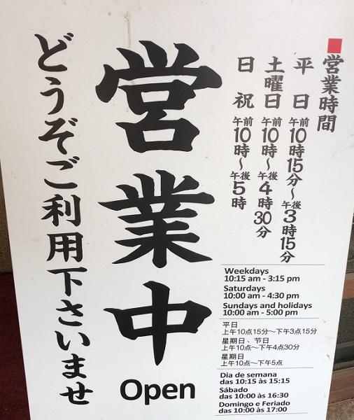 f:id:pisukechin:20191027191453j:plain