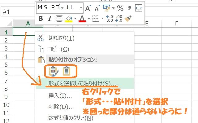 f:id:pisukechin:20191030113137j:plain