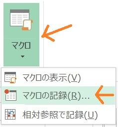f:id:pisukechin:20191030113221j:plain