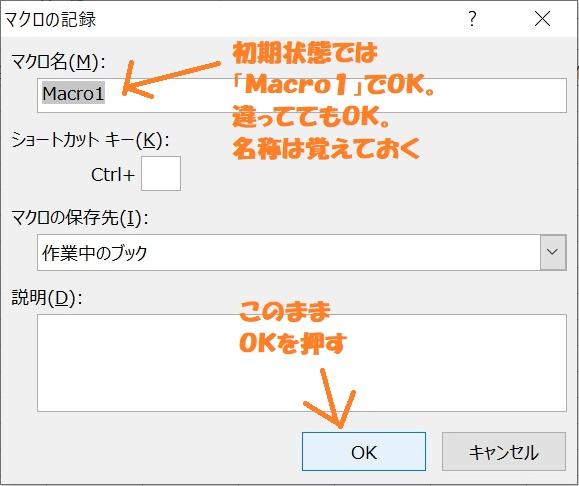 f:id:pisukechin:20191030113231j:plain