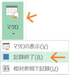 f:id:pisukechin:20191030113246j:plain