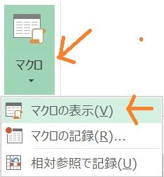 f:id:pisukechin:20191030113331j:plain
