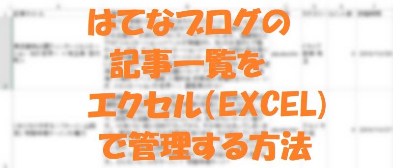 f:id:pisukechin:20191030113734j:plain