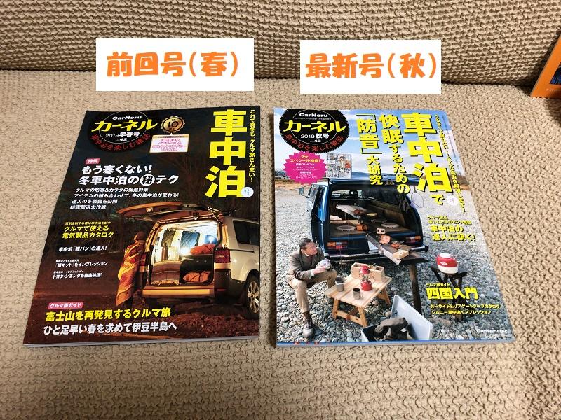 f:id:pisukechin:20191101190525j:plain