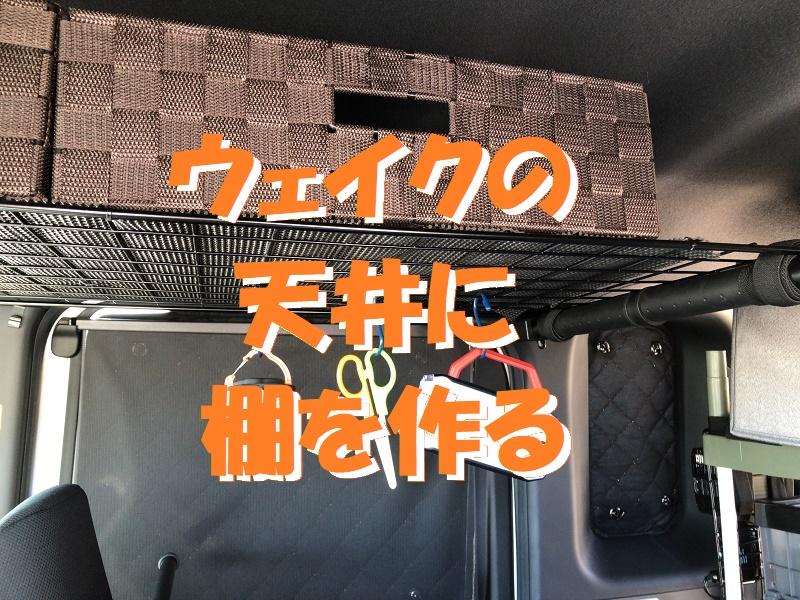 f:id:pisukechin:20191108175537j:plain