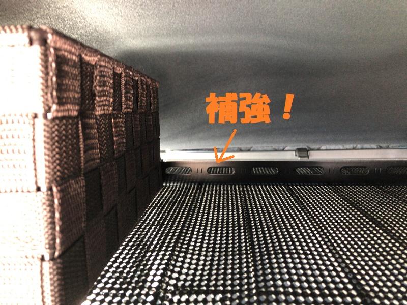 f:id:pisukechin:20191108175920j:plain