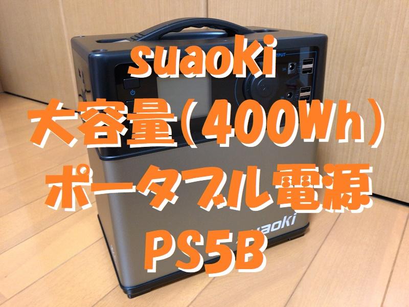 f:id:pisukechin:20191110090002j:plain