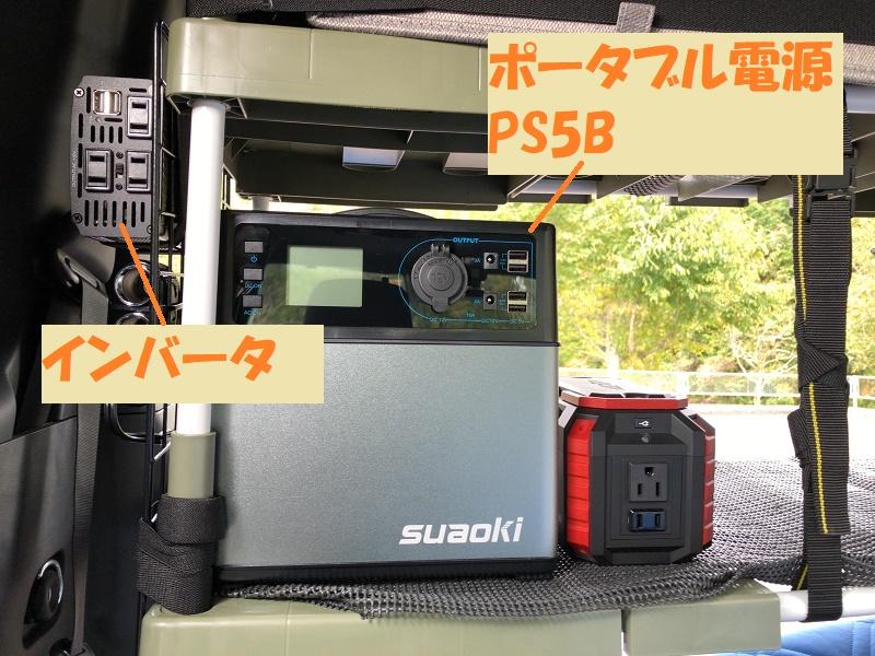 f:id:pisukechin:20191110110307j:plain