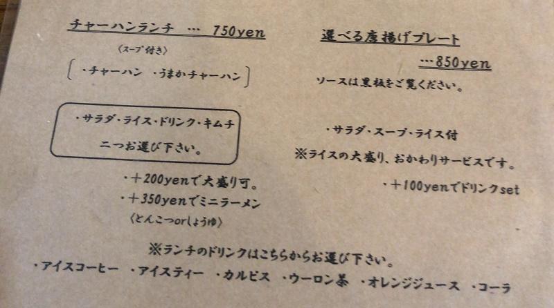 f:id:pisukechin:20191115224647j:plain