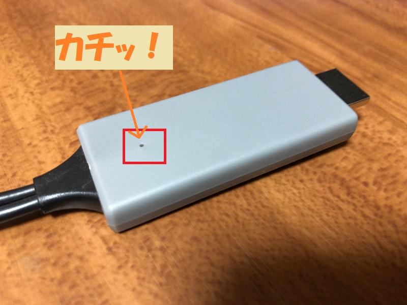 f:id:pisukechin:20191118224649j:plain