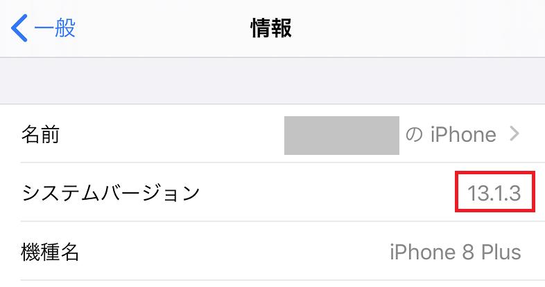 f:id:pisukechin:20191118224715p:plain