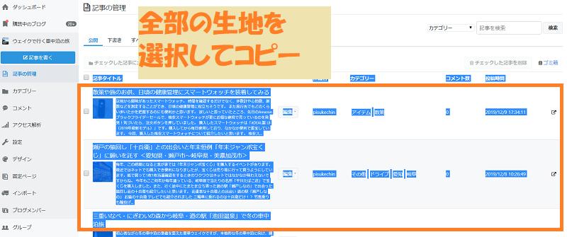 f:id:pisukechin:20191211211834p:plain
