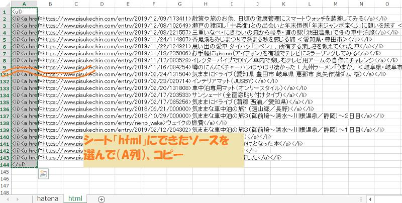 f:id:pisukechin:20191211211910p:plain
