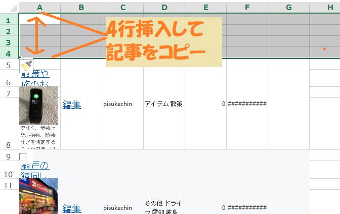 f:id:pisukechin:20191211221347p:plain