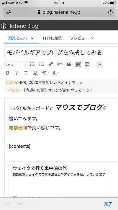f:id:pisukechin:20191224213122p:plain