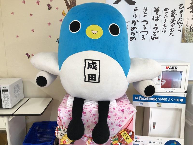 f:id:pisukechin:20191231080407j:plain