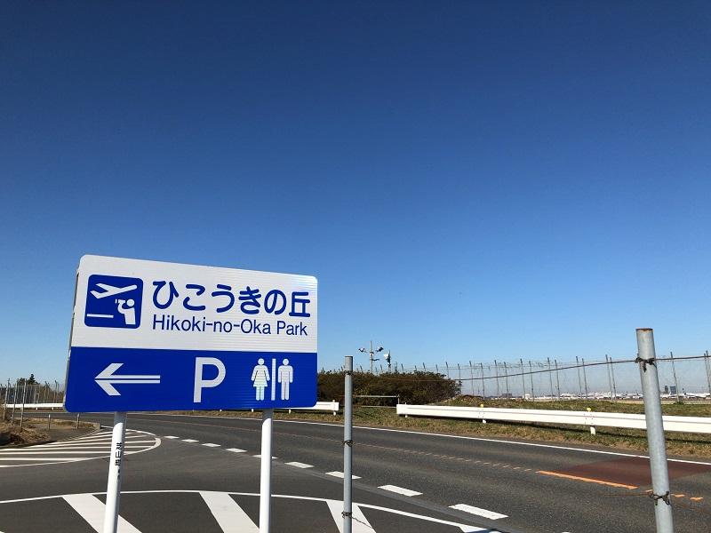 f:id:pisukechin:20191231080506j:plain