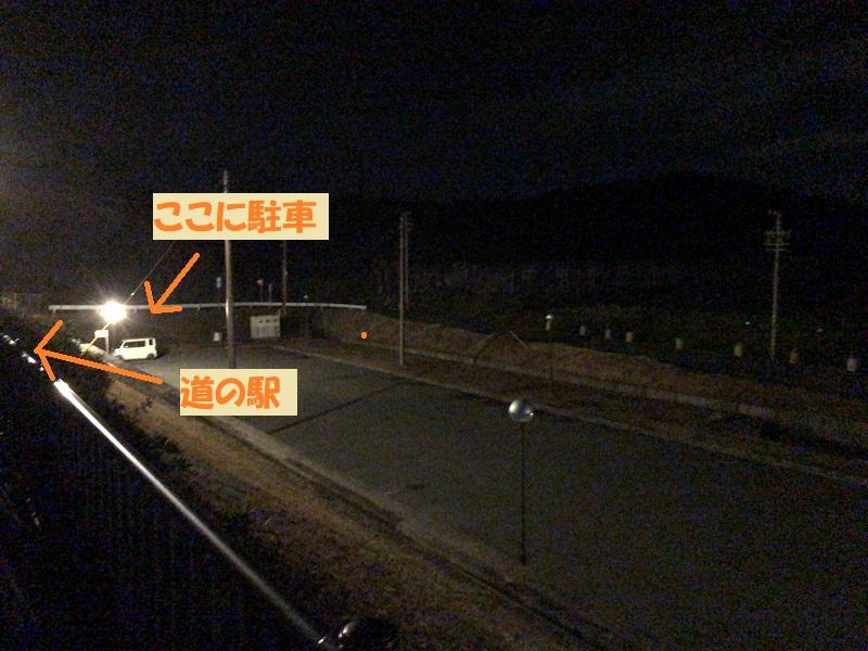 f:id:pisukechin:20200120204619j:plain