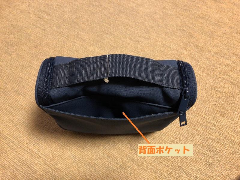 f:id:pisukechin:20200125185500j:plain