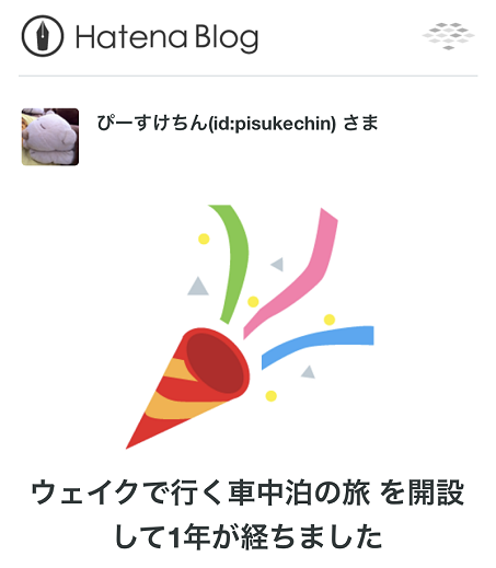 f:id:pisukechin:20200210220648p:plain