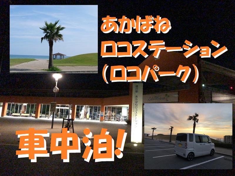 f:id:pisukechin:20200212090857j:plain