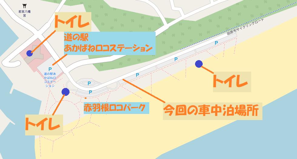 f:id:pisukechin:20200212091042p:plain