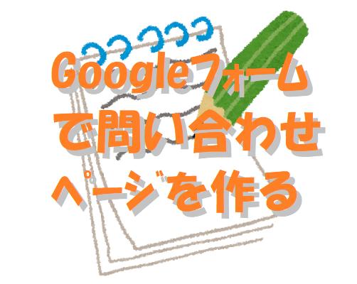 f:id:pisukechin:20200229174152p:plain