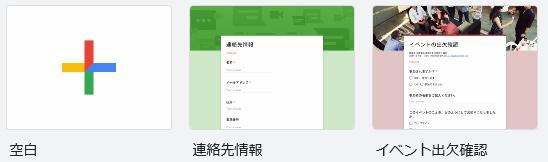 f:id:pisukechin:20200229174216p:plain