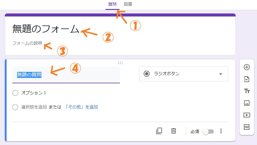f:id:pisukechin:20200229174228p:plain
