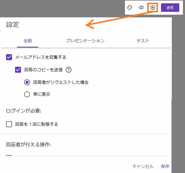 f:id:pisukechin:20200229174310p:plain