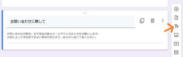 f:id:pisukechin:20200229174408p:plain