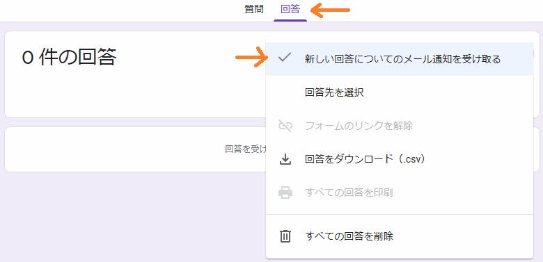 f:id:pisukechin:20200229174420p:plain