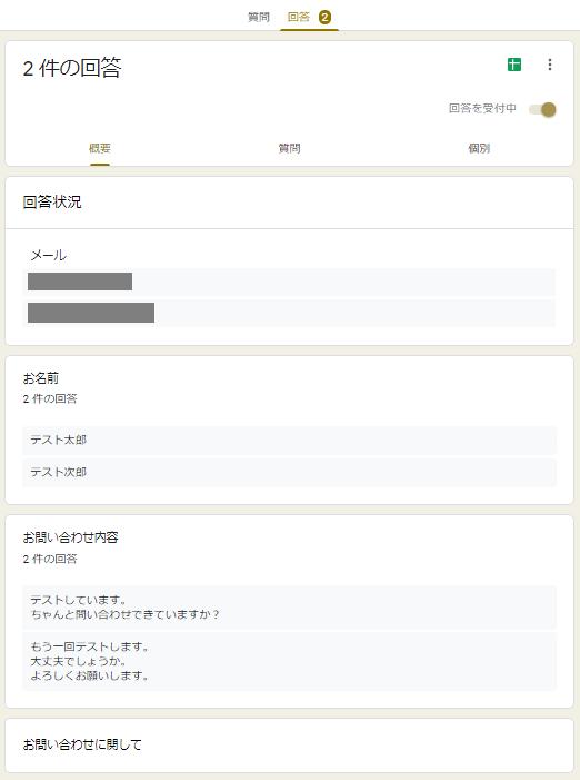 f:id:pisukechin:20200229174434p:plain