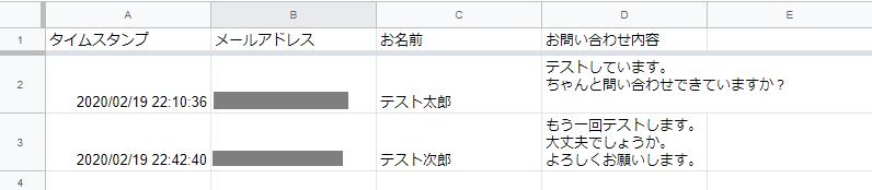 f:id:pisukechin:20200229174445p:plain
