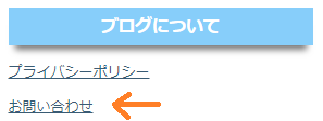 f:id:pisukechin:20200229174742p:plain