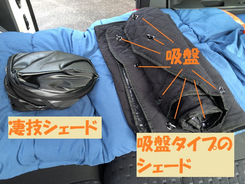 f:id:pisukechin:20200301085937j:plain