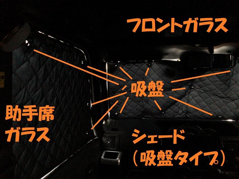 f:id:pisukechin:20200301091159j:plain