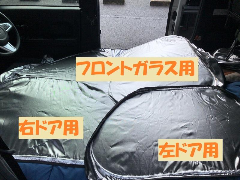 f:id:pisukechin:20200301091948j:plain