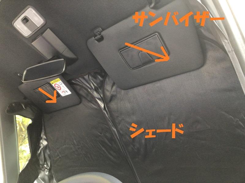 f:id:pisukechin:20200301093142j:plain